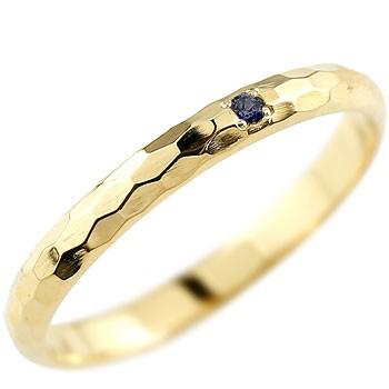 メンズ サファイア ピンキーリング イエローゴールドk18 指輪 一粒 9月誕生石 18金 ストレート 2.3 男性用 宝石 送料無料