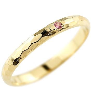 メンズ ピンクトルマリン ピンキーリング イエローゴールドk18 指輪 一粒 10月誕生石 18金 ストレート 2.3 男性用 宝石 送料無料