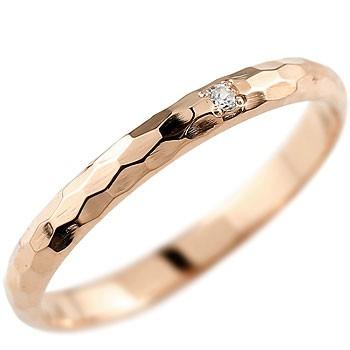 メンズ ダイヤモンド リング ピンクゴールドK18 ピンキーリング 一粒 18金 ダイヤモンドリング ダイヤ レディース ストレート 2.3 男性用 送料無料
