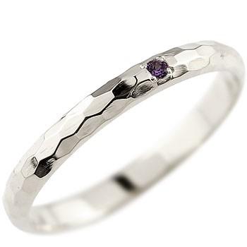 メンズ アメジスト ピンキーリング プラチナリング 指輪 一粒 2月誕生石 ストレート 2.3 男性用 宝石 送料無料