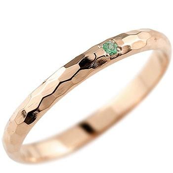 メンズ エメラルド ピンキーリング ピンクゴールドk18 指輪 一粒 5月誕生石 18金 ストレート 2.3 男性用 宝石 送料無料 父の日