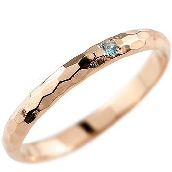 メンズ ブルートパーズ ピンキーリング ピンクゴールドk18 指輪 一粒 11月誕生石 18金 ストレート 2.3 男性用 宝石 送料無料