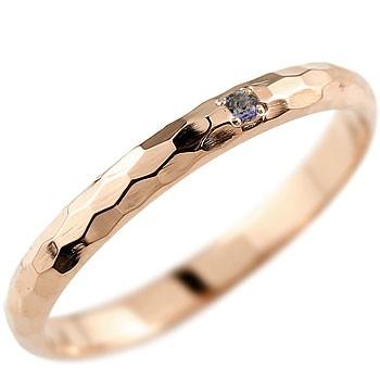 メンズ アイオライト ピンキーリング ピンクゴールドk18 指輪 一粒 18金 ストレート 2.3 男性用 宝石 送料無料