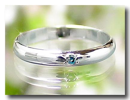 メンズリング 人気 ピンキーリングプラチナダイヤモンド 指輪 ブルーダイヤモンド リングダイヤ ストレート 2.3 男性用 宝石 送料無料