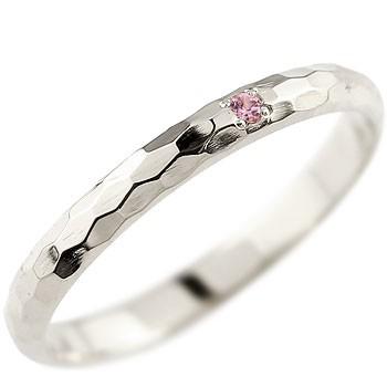 メンズ ピンキーリング プラチナリング ピンクサファイア 指輪ストレート 2.3 男性用 送料無料