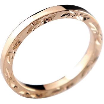 ハワイアンジュエリー メンズジュエリー ハワイアン リング 指輪 ピンクゴールドK18 18金ストレート 男性用 送料無料 父の日