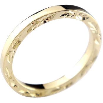 ハワイアンジュエリー メンズジュエリー ハワイアン リング 指輪 イエローゴールドK18 18金ストレート 男性用 送料無料