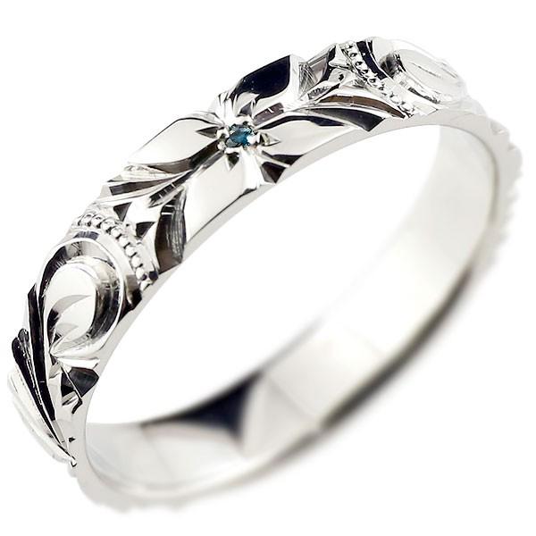 永遠に輝き続ける深彫りのハワイアンジュエリー ハワイアンジュエリー メンズ ブルーダイヤモンド 一粒 ハワイアンリング 指輪 当店限定販売 ホワイトゴールドK18 18金ダイヤ ストレート 送料無料 ハワイ 男性用 捧呈