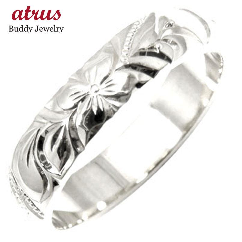 ハワイアンジュエリー メンズ エンゲージリング ハワイアンリング 指輪 ハードプラチナ950 リング 婚約指輪 pt950 ストレート 送料無料
