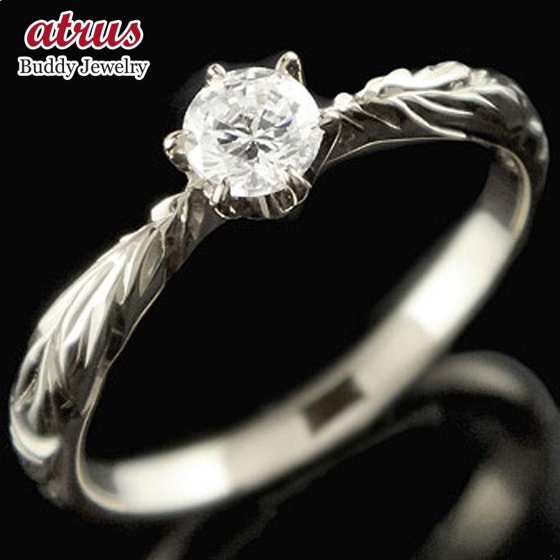 ハワイアンジュエリー メンズ エンゲージリング 鑑定書付き 婚約指輪 VS ハードプラチナ950 一粒 pt950 ストレート 送料無料 父の日
