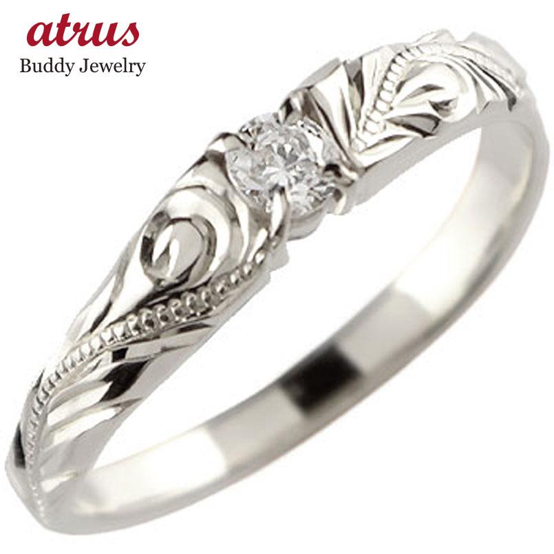 ハワイアンジュエリー メンズ エンゲージリング 婚約指輪 ハードプラチナ950 一粒 pt950 ストレート 送料無料