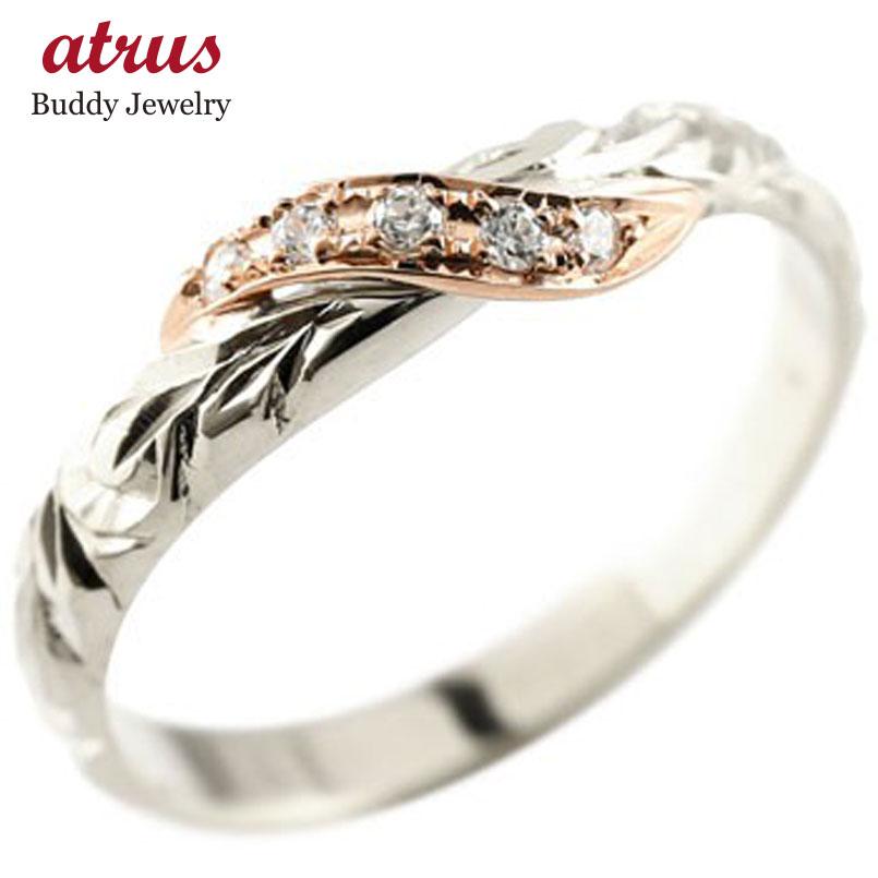 ハワイアンジュエリー メンズ ピンキーリング ダイヤモンド プラチナ リング ピンクゴールドk18 指輪 ハワイアンリング ダイヤ 18金 送料無料