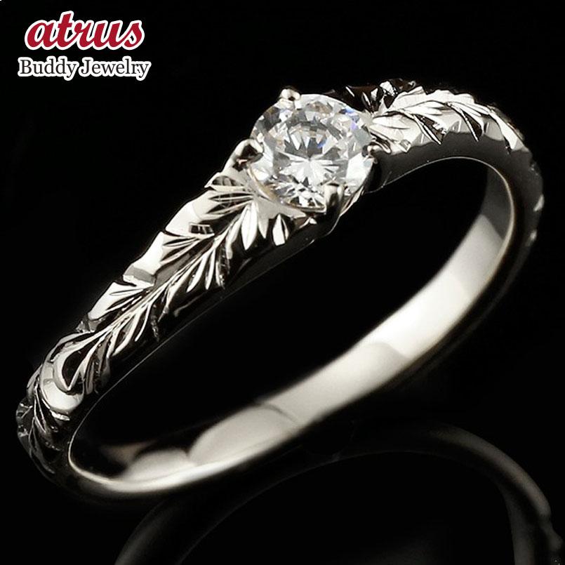 ハワイアンジュエリー 鑑定書付き メンズ 婚約指輪 エンゲージリング ダイヤモンド SIクラス リング 指輪 ホワイトゴールドk18 ダイヤ 一粒 大粒 18金 18k 父の日