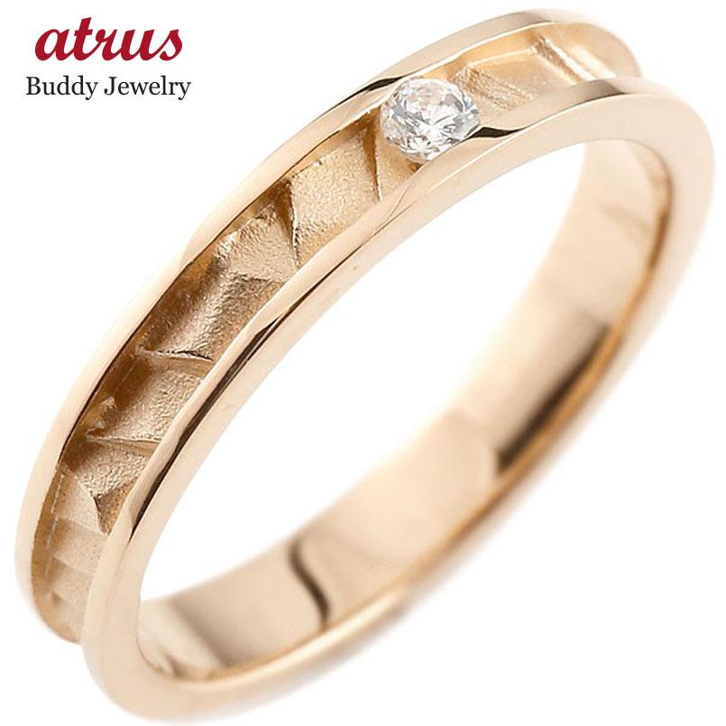 メンズ ダイヤモンドリング 指輪 ピンキーリング ダイヤ ピンクゴールドk10 10金 シンプル メンズ 男性用 送料無料