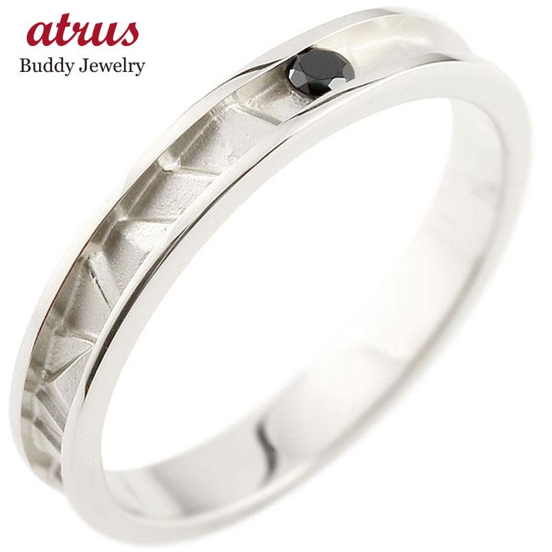 メンズ ブラックダイヤモンドリング 指輪 ピンキーリング ダイヤ ホワイトゴールドk18 18金 シンプル メンズ 4月誕生石 ストレート 男性用 送料無料