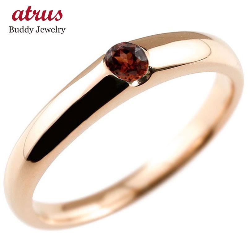 指輪 シンプル 送料無料 手作り 人気 メンズ ガーネット リング ピンクゴールドk10 指輪 ピンキーリング 1月誕生石 ストレート 10金 宝石 送料無料