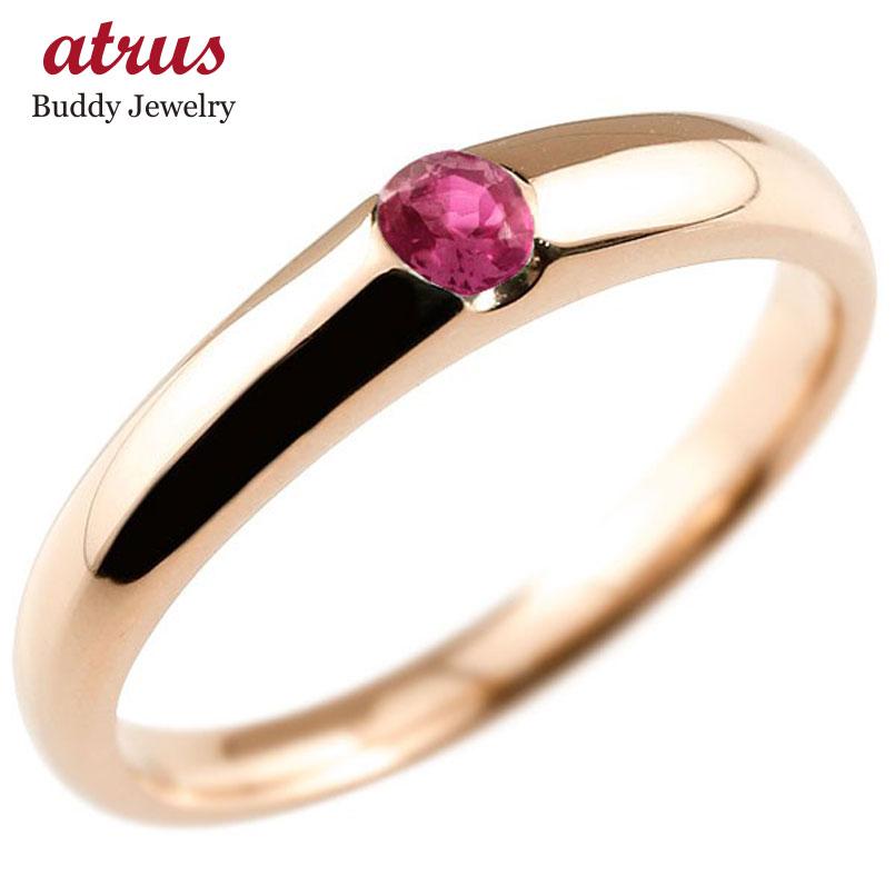 メンズ ルビー リング 指輪 ピンキーリング 7月誕生石 ピンクゴールドk10 10金 ストレート 宝石 送料無料