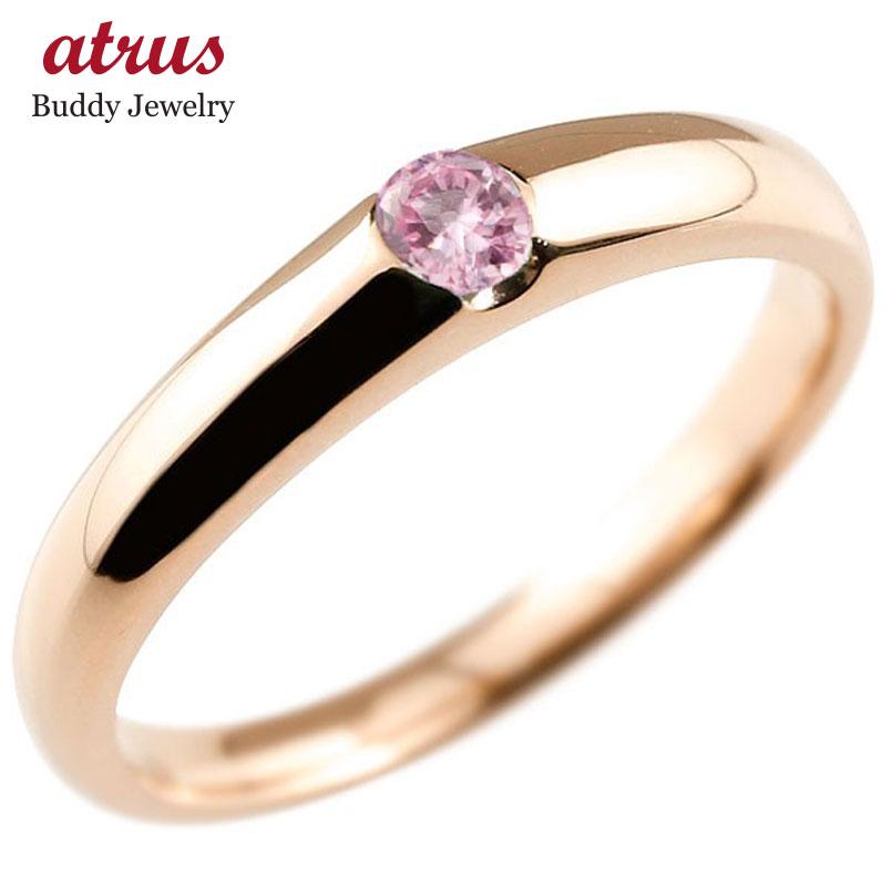 メンズ ピンクサファイア リング ピンクゴールドk10 指輪 ピンキーリング 9月誕生石 ストレート 10金 宝石 送料無料