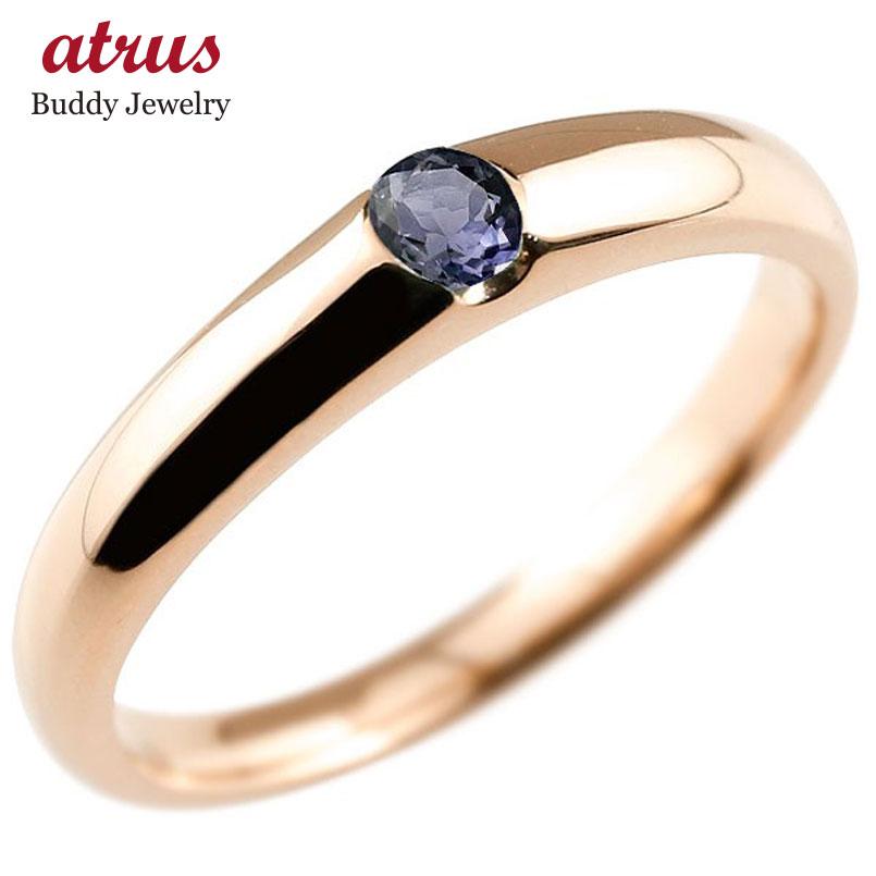 メンズ アイオライト リング ピンクゴールドk18 指輪 ピンキーリング ストレート 18金 宝石 送料無料