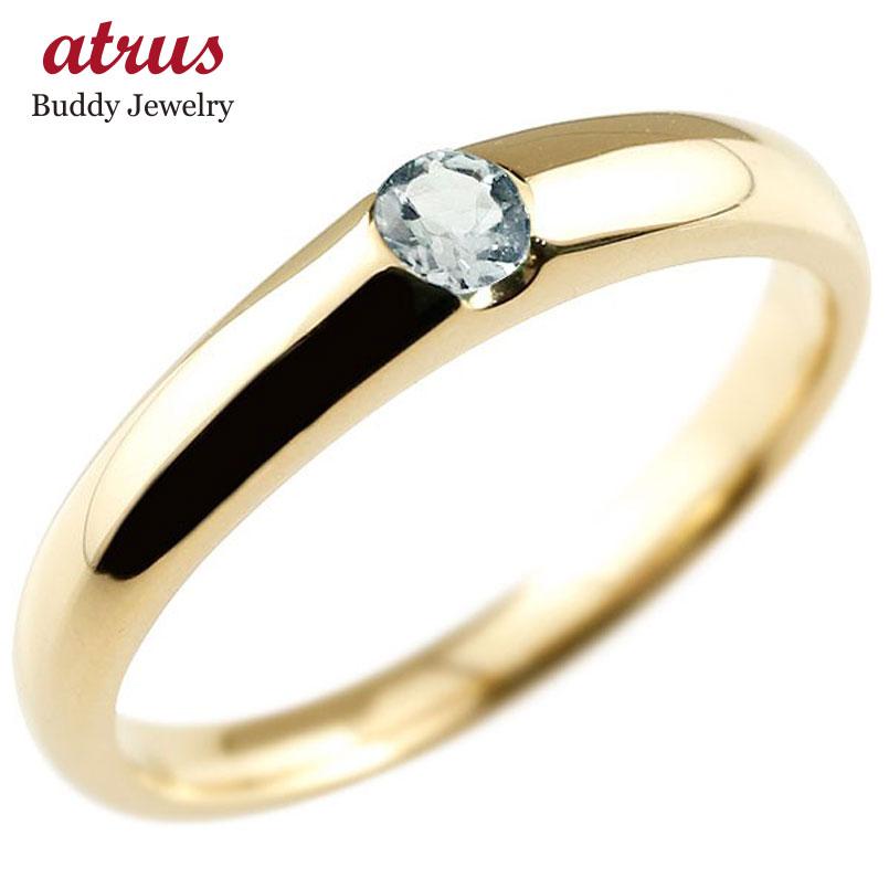 指輪 シンプル 送料無料 手作り 人気 メンズ アクアマリン リング イエローゴールドk10 指輪 ピンキーリング 3月誕生石 ストレート 10金 宝石 送料無料