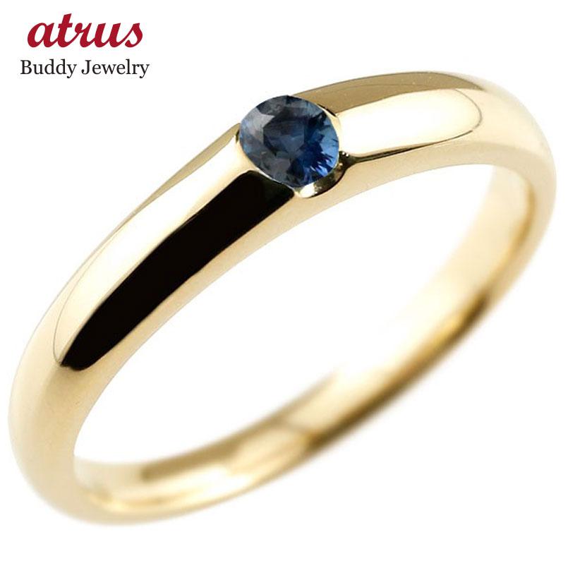 メンズ サファイア イエローゴールドk10 指輪 ピンキーリング 9月誕生石 ストレート 10金 宝石 送料無料