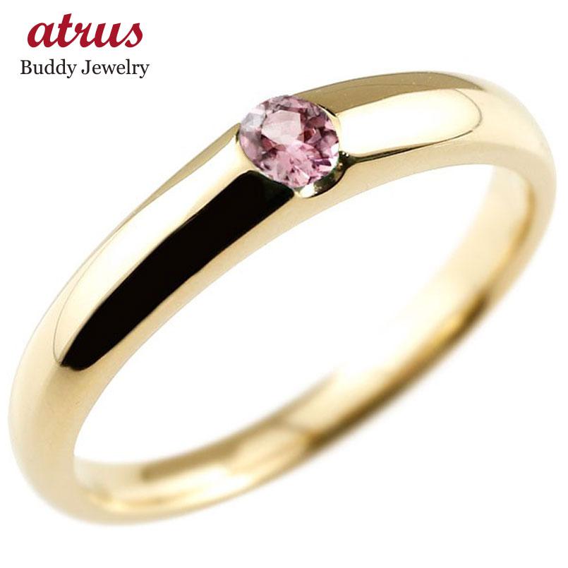メンズ ピンクトルマリン リング イエローゴールドk10 指輪 ピンキーリング 10月誕生石 ストレート 10金 宝石 送料無料