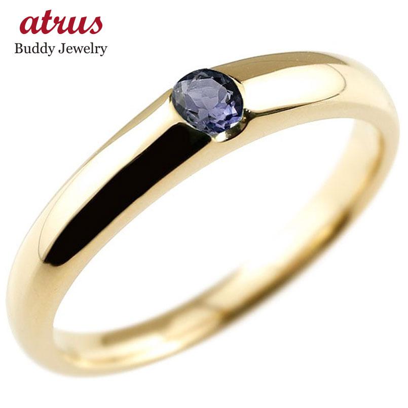 メンズ アイオライト リング イエローゴールドk10 指輪 ピンキーリング ストレート 10金 宝石 送料無料