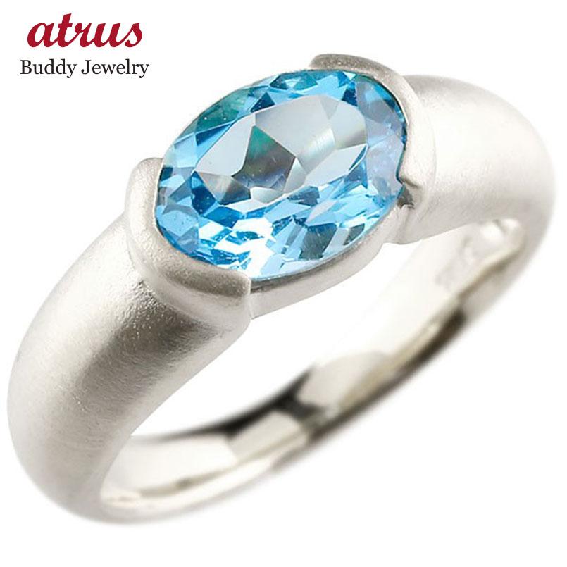 メンズ ピンキーリング ホワイトゴールドk10 大粒 一粒 ブルートパーズ リング ピンキーリング 10金 指輪 婚約指輪 エンゲージリング 送料無料 父の日
