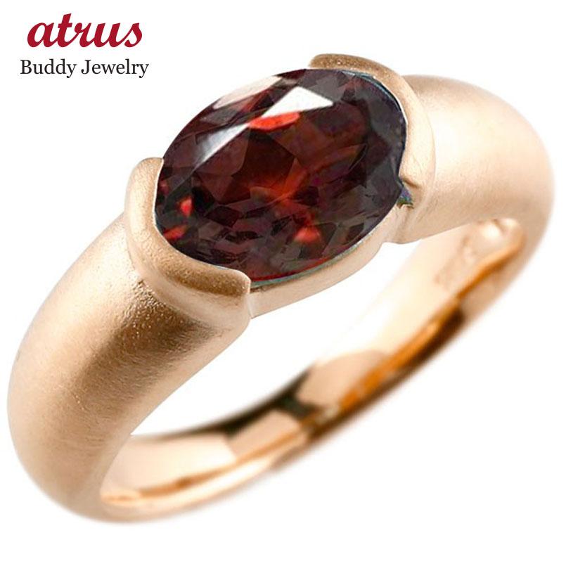 メンズ ピンキーリング ピンクゴールドk18 大粒 一粒 ガーネット リング ピンキーリング 18金 指輪 婚約指輪 エンゲージリング 送料無料