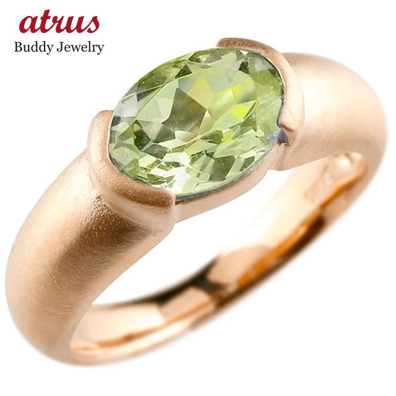 メンズ ピンキーリング ピンクゴールドk18 大粒 一粒 ペリドット リング ピンキーリング 18金 指輪 婚約指輪 エンゲージリング 送料無料