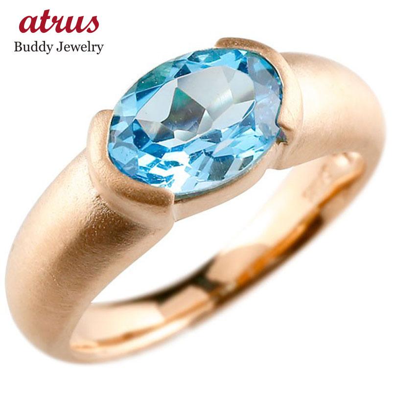 メンズ ピンキーリング ピンクゴールドk10 大粒 一粒 ブルートパーズ リング ピンキーリング 10金 指輪 婚約指輪 エンゲージリング 送料無料