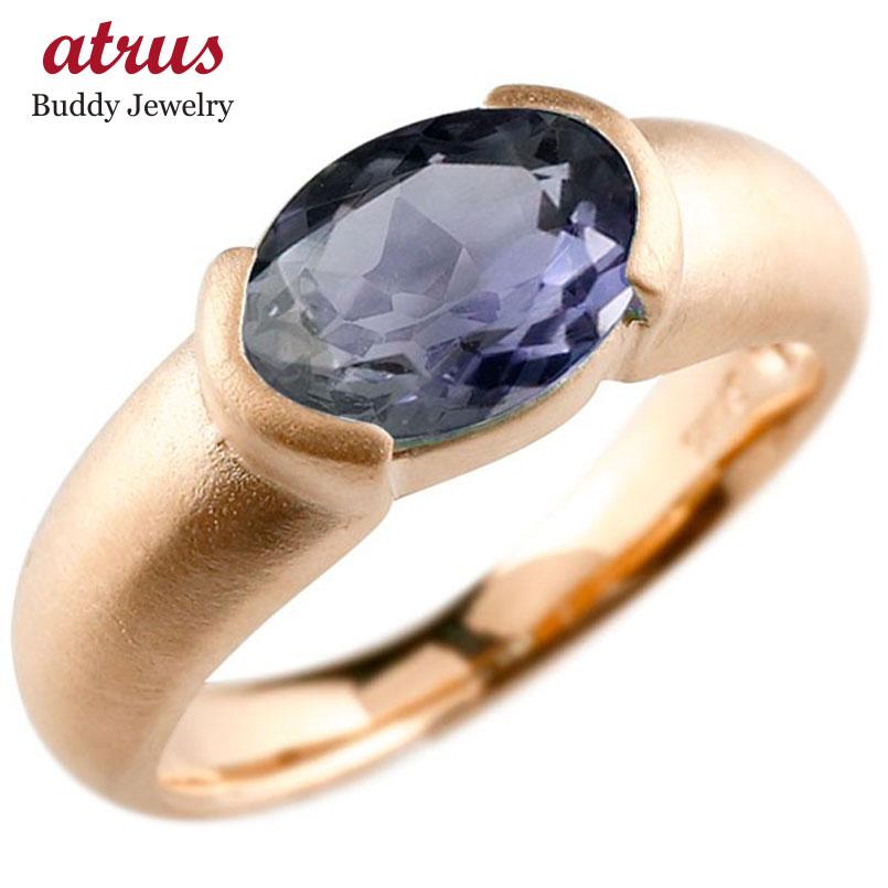 メンズ ピンキーリング ピンクゴールドk10 大粒 一粒 アイオライト リング ピンキーリング 10金 指輪 婚約指輪 エンゲージリング 送料無料