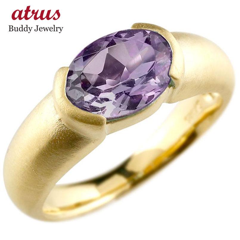 メンズ ピンキーリング イエローゴールドk18 大粒 一粒 アメジスト リング ピンキーリング 18金 指輪 婚約指輪 エンゲージリング 送料無料