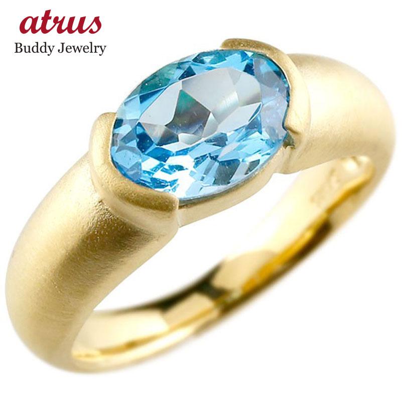 メンズ ピンキーリング イエローゴールドk10 大粒 一粒 ブルートパーズ リング ピンキーリング 10金 指輪 婚約指輪 エンゲージリング 送料無料 父の日