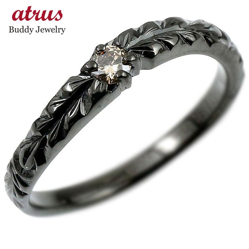ハワイアンジュエリー メンズ ハワイアンリング ブラウンダイヤモンド シルバー ブラックメッキ 指輪 sv925 0.1ct 一粒 ピンキーリング sv925 リング 男性用