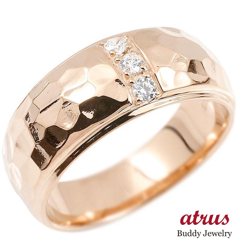 メンズ リング ダイヤモンド ピンクゴールドk18 幅広 槌目 槌打ち ロック仕上げ 指輪 リング ダイヤ 18金 男性用 ピンキーリング 送料無料
