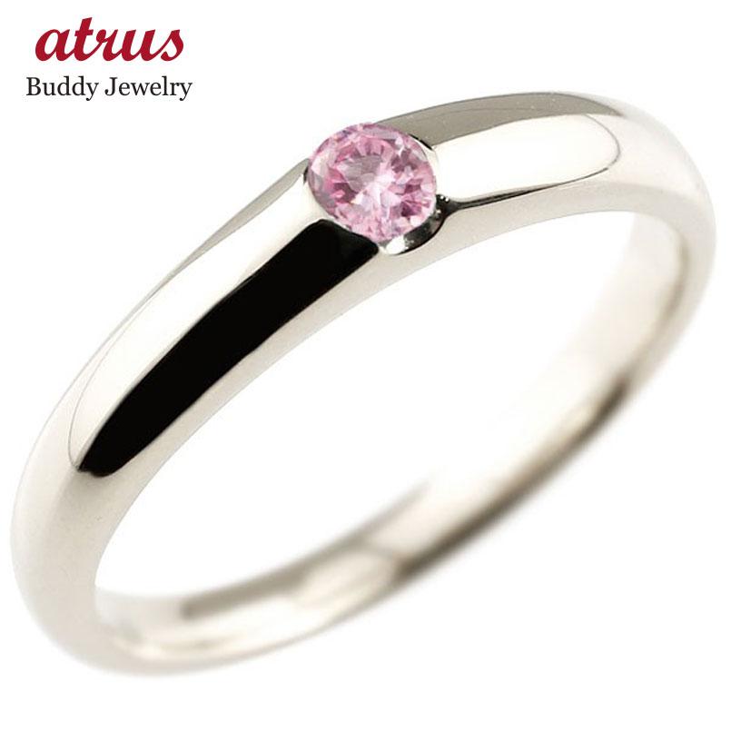 メンズ ピンクサファイア リング 指輪 ピンキーリング シルバー 9月誕生石 ストレート 宝石 送料無料 父の日