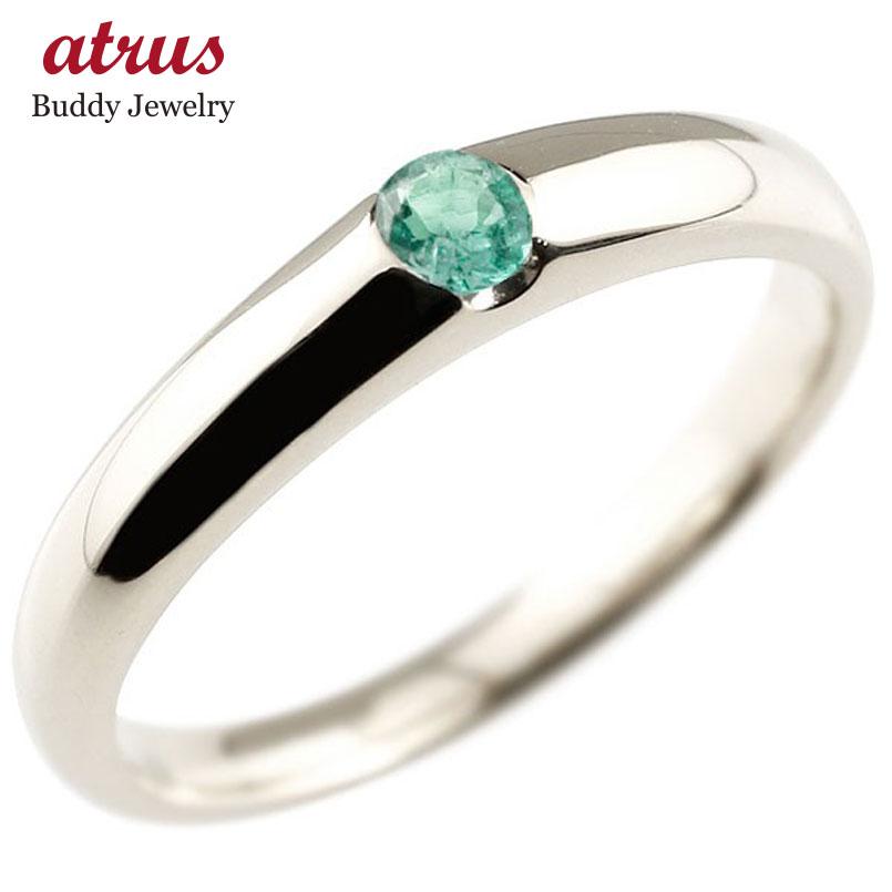 メンズ エメラルド リング シルバー 指輪 ピンキーリング 5月誕生石 ストレート 宝石 送料無料