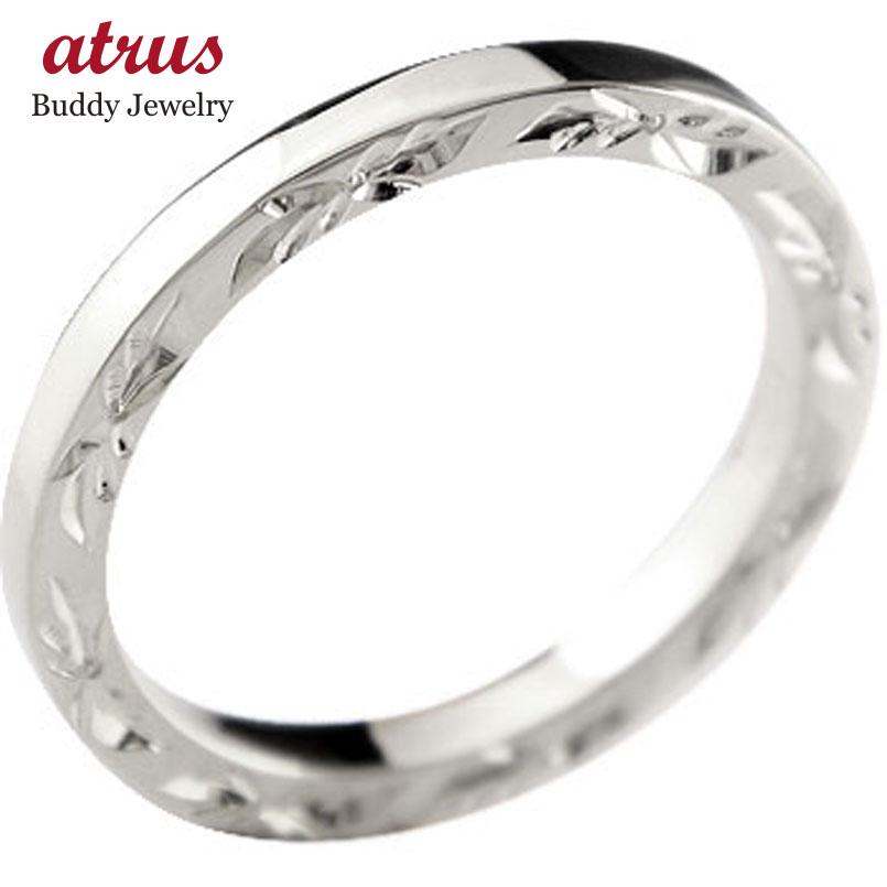 ハワイアンジュエリー メンズ エンゲージリング ハードプラチナ950 ハワイアン リング 婚約指輪 pt950 ストレート 送料無料