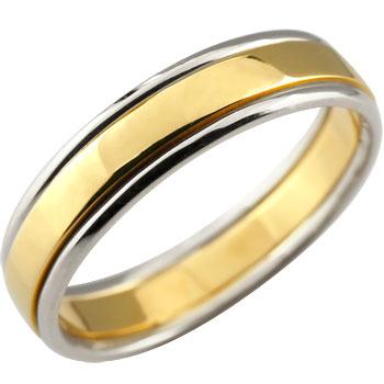 メンズ リング イエローゴールドk18 指輪 ピンキーリング プラチナ コンビ 地金リング 宝石なし 18金ストレート 男性用 送料無料