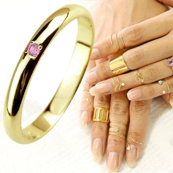メンズリング ファランジリング ピンクサファイア ミディリング リング イエローゴールドk18 指輪 ピンキーリング 甲丸 9月誕生石 人気 18金 ストレート 2.3