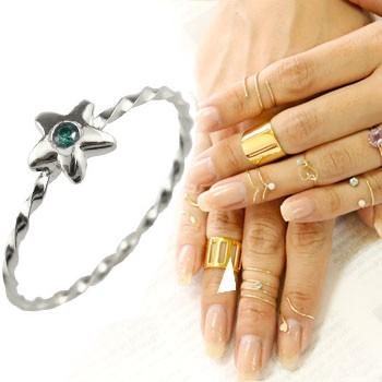 メンズリング ファランジリング ブルーダイヤモンド ミディリング 星 スター 一粒 ホワイトゴールドk18 関節リング 指輪 華奢 人気 18金 ダイヤ ストレート