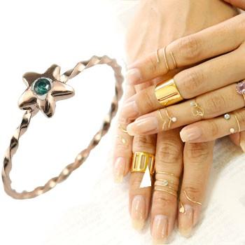 指先に着ける新感覚のリング メンズ メンズリング ファランジリング ブルーダイヤモンド ミディリング 星 スター 一粒 ピンクゴールドk18 関節リング 指輪 華奢 人気 18金 ダイヤ ストレート
