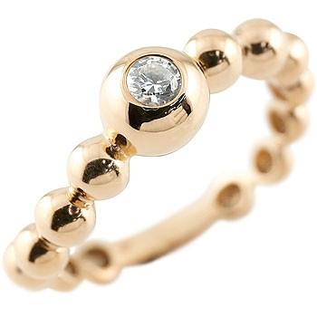 メンズ ダイヤモンド 指輪 丸玉 ボールリング S字 カーブ ピンクゴールドk18 ダイヤ ダイヤモンドリング 一粒 18金 ストレート 男性用 送料無料 父の日