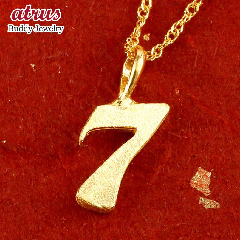 純金 24金 24K 数字 7 ペンダント ネックレス 24金 k24 ナンバー ギフト 誕生日プレゼント 記念日 ファッション 妻 嫁 奥さん 女性 彼女 娘 母 祖母 パートナー