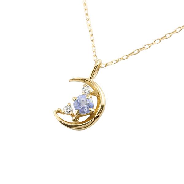 ダイヤモンド 三日月 ネックレス タンザナイト イエローゴールドk18 12月誕生石 チェーン k18 18金 人気 ダイヤ プチネックレス 贈り物 誕生日プレゼント ギフト ファッション