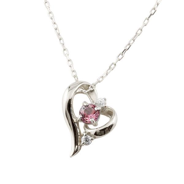 ダイヤモンド オープンハート ネックレス ピンクトルマリン プラチナ pt900 10月誕生石 チェーン 人気 ダイヤ プチネックレス 贈り物 誕生日プレゼント ギフト ファッション