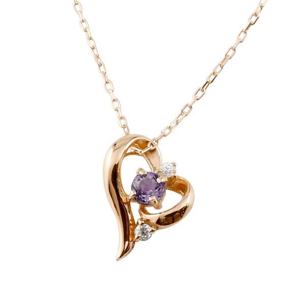 ダイヤモンド オープンハート ネックレス アメジスト ピンクゴールドk18 2月誕生石 チェーン k18 18金 人気 ダイヤ プチネックレス 贈り物 誕生日プレゼント ギフト ファッション