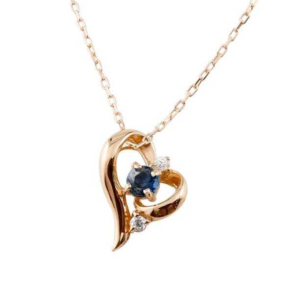 ダイヤモンド オープンハート ネックレス サファイア ピンクゴールドk10 9月誕生石 チェーン k10 10金 人気 ダイヤ プチネックレス 贈り物 誕生日プレゼント ギフト ファッション