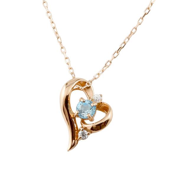ダイヤモンド オープンハート ネックレス ブルートパーズ ピンクゴールドk10 11月誕生石 チェーン k10 10金 人気 ダイヤ プチネックレス 贈り物 誕生日プレゼント ギフト ファッション